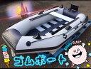 ゴムボート 釣りボート PVC製 モーターマウント付 リペア...
