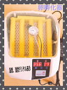 送料無料! 全自動 孵卵器 全自動孵卵器 ふ卵器 孵卵器 最大12個 AC電源採用 温度デジタル表示 湿度デジタル表示 哺乳期 新品