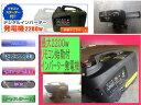 【インバーター発電機】 デジタル インバーターエンジン発電機 省エネ 防音 2200W 新品