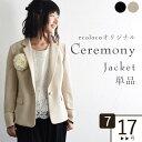 卒業式 入学式 セレモニー テーラードジャケット ストレッチ...