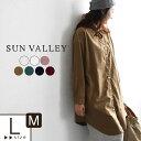 シャツ SUN VALLEY サンバレー 綿オックス ロング...