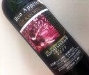 山梨県勝沼国産ワイン送コミお試し価格★国産ワイン赤白セットスズラン酒造