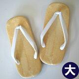 【日本製雪駄150種類以上!】サンダルと同じ感覚で気軽に履ける日本製雪駄!大きいサイズの雪駄をお探しの方は是非!大きいサイズ 日本製雪駄(せった) 雪駄大(28.5cm=9寸5分、