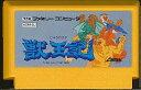 ファミコン 獣王記 (ソフトのみ)【中古】