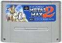SFC metal max 2 (only as for the software) [used]