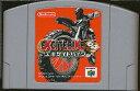 N64 エキサイトバイク64 (ソフトのみ)