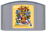 N64 マリオパーティ3 (ソフトのみ)【中古】