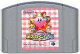 N64 星のカービィ64 (ソフトのみ)【中古】