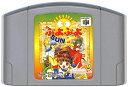 N64 ぷよぷよSUN64 前面シールに小傷あり(ソフトのみ)ニンテンドウ ニンテンドー 任天堂【中古】