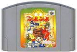 N64 ぷよぷよSUN64 (ソフトのみ)【中古】