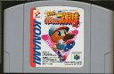 N64 実況パワフルプロ野球4 (ソフトのみ)