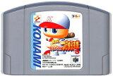 N64 実況パワフルプロ野球5 (ソフトのみ)【中古】