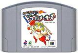 N64 ゆけゆけトラブルメーカーズ (ソフトのみ)【中古】