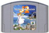 N64 ワンダープロジェクトJ2 (ソフトのみ)【中古】