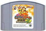 N64 バンジョーとカズーイの大冒険2 少々色ヤケ有(ソフトのみ)【中古】