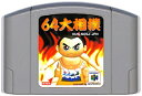 N64 64大相撲 (ソフトのみ) 64 ソフト【中古】
