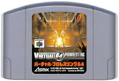 N64 バーチャルプロレスリング64 (ソフトの...の商品画像