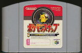 N64 ポケモンスナップ (ソフトのみ)【中古】