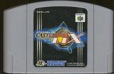 N64 ラストレジオンUX (ソフトのみ)【中古】