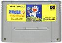 SFC ドラえもん4 のび太と月の王国 スーパーファミコン (ソフトのみ)スーパーファミコン【中古】
