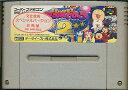 電視遊戲 - SFC マジカルドロップ2 文化放送スペシャルバージョン 非売品(ソフトのみ)【中古】