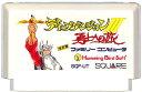 ファミコン ディープダンジョン3 勇士への旅 やや色ヤケ有(ソフトのみ)【中古】