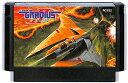 ファミコン グラディウス2 (ソフトのみ)【中古】