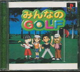 【PS】 みんなのゴルフ 【中古】