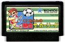 ファミコン くにおくんの熱血サッカーリーグ (ソフトのみ)FC【中古】