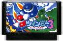 ファミコン ツインビー3 ポコポコ大魔王 (ソフトのみ)【中古】