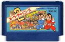 ファミコン スーパーチャイニーズ2 (ソフトのみ)【中古】