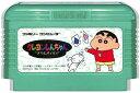 ファミコン クレヨンしんちゃん オラとポイポイ (ソフトのみ)【中古】