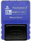 PS2 メモリーカード【8MB】 MAJICGATE KEMCO製 (紫)【中古】
