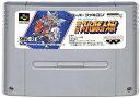 SFC 第3次スーパーロボット大戦 (ソフトのみ)スーパーファミコン【中古】