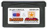 GBA ドクターマリオ&パネルでポン (ソフトのみ)【中古】