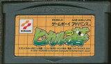 GBA ヒカルの碁 (ソフトのみ)【中古】