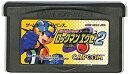 GBA ロックマンエグゼ2 (ソフトのみ)ゲームボーイアドバ...