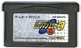 GBA ロックマンエグゼ3 (ソフトのみ)【中古】