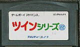 GBA 仔犬といっしょスペシャル+わんにゃんアイドル学園 ツインシリーズ Vol.6 (ソフトのみ)【中古】