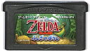 Legend  (only as for the software) of GBA Zelda [used]