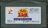 GBA テニスの王子様 ジーニアス・ボーイズ・アカデミー (ソフトのみ)【中古】