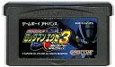 GBA ロックマンエグゼ3 ブラック (ソフトのみ)【中古】...