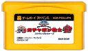 GBA SDガンダムワールド ガチャポン戦士 スクランブルウォーズ (ソフトのみ) ゲームボーイアドバンス【中古】