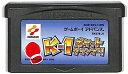 GBA K-1 ポケットグランプリ (ソフトのみ)ゲームボーイアドバンス【中古】