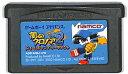 GBA 風のクロノアG2 ドリームチャンプトーナメント (ソフトのみ)【中古】