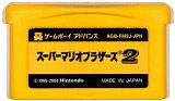 GBA スーパーマリオブラザーズ2 (ソフトのみ)【中古】