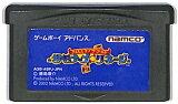 GBA テイルズ・オブ・ザ・ワールド 〜サモナーズリネージ〜 (ソフトのみ)【中古】