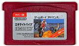 GBA エキサイトバイク (ソフトのみ)【中古】