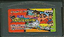 GBA クレヨンしんちゃん 嵐を呼ぶシネマランドの大冒険! やや小傷あり(ソフトのみ) ゲームボーイアドバンス【中古】
