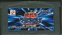 GBA 遊戯王 デュエルモンスターズ インターナショナル ワールドワイドエディション (ソフトのみ) ゲームボーイアドバンス【中古】